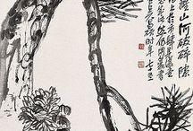 Literary Paintings -  文人畵 - 문인화