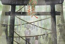 Animes - Liste