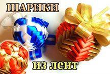 Игрушки- шары