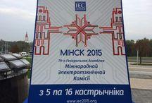 IEC GM 2015 / IEC 79th General Meeting   Minsk, Belarus 12-16 October 2015