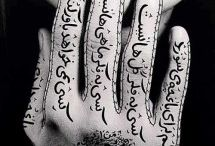 Las manos