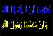 Coran Karim    القرآن الكريم