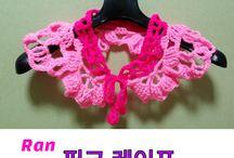 란이의 소소한  취미 꼼지락 만들기 / 케이프, 코바늘 뜨개질, 냅킨아트 , 석고오너먼트 , 쿠키 , 클레이등등