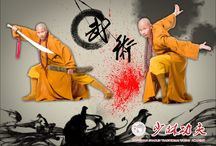 Shaolin Kung Fu / Learn Shaolin Kung Fu with Shifu Kostas Mathiopoulos at Iraklio Kung Fu. Contact us directly via phone: 694 59 54 319 or e-mail: irakliokungfu@gmail.com  Web: www.irakliokungfu.gr