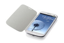 Win a Samsung Galaxy S III We're giving away five Samsung Galaxy SIII handsets in our Pinterest competition