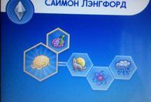 sims 4 dinasty