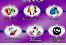 """Праздничное агентство """"Фейерверк праздника"""""""