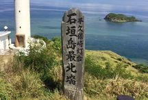Journey to 石垣島 / 2014/09/25-9/28