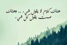 arabic sayings