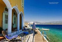 Greece - Boutique Hotels