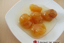 Γλυκά κουταλιού Μαρμελάδες