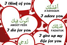 Romantic Arabic phrases