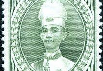 malaya - Kelantan Stamps