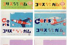 Inspiration: Misc Vintage Packaging Design