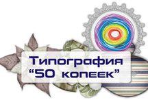 50kopeek.info
