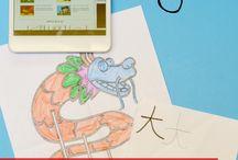 Mandarin Immersion kindergarten