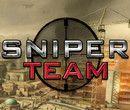 Jeux de sniper / Jeux sniper