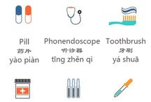 Mandarin Resources