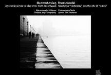 Θεσσαλονίκη. Αποτυπώνοντας το χθες στη πόλη του σήμερα / Ο Σπύρος Δημ. Τσαφαράς, με τις φωτογραφίες και τα κείμενά του, μας προσκαλεί σ' ένα γοητευτικό ταξίδι στον χώρο και στον χρόνο και μας συστήνει τη Θεσσαλονίκη. Μια πόλη σύγχρονη που έχει συμπληρώσει ήδη είκοσι τρεις αιώνες αδιάλειπτης ιστορικής παρουσίας. Μια μεγαλούπολη πολυάνθρωπη και πολύβουη και ταυτόχρονα ένα ιδιότυπο και μοναδικό «ανοιχτό» μουσείο τέχνης.........