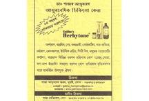 Gabha Ayurved Bhavan