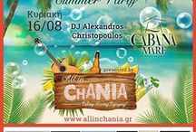 All in... Summer Party vol 1 / Cabana Mare 16.8.15 / Beach Party.....