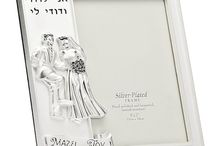 Judaica - Jewish Gifts / by ThingsEngraved