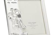 Judaica - Jewish Gifts