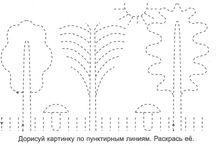 grafomotorika