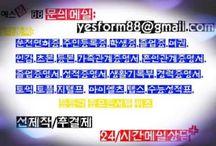 ■樂■ 지텔프위조樂지텔프제작.GTELP위조.gtelp위조 ■樂■