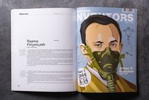 Armenian Inventors // Prometey Bank Annual Report 2013 // Editorial Design, Illustration / http://www.backbonebranding.com/