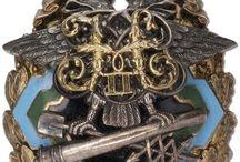 Русские Полковые Знаки