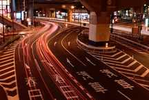 道路 / いい道路