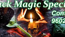 Black Magic Specialist / Remove Black Magic Effect with Help of Black Magic Specialist