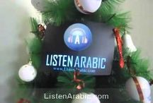 Natalan arabic