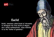Euclid Biography In Hindi