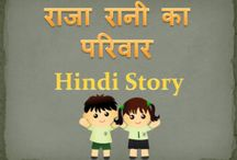 Hindi Stories-Kahaniya
