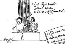 cartoons for Manam daily paper