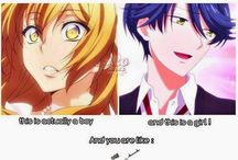 Love Stage <3