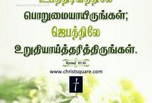 Tamil bible verses
