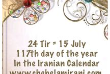 24 Tir = 15 July / 117th day of the year In the Iranian Calendar www.chehelamirani.com