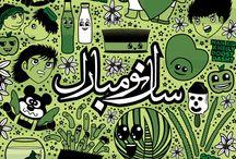 PERSIAN NEW YEAR