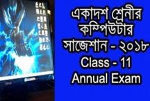 WB Board Class XI Computer Application Suggestion 2018 | Annual Exam
