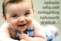 மகனதிகாரம் :-)