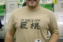 Japanese meaning of the T-shirt