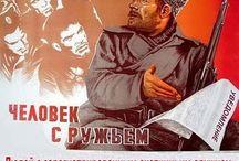 Плакатъ