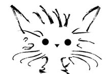 Mačky a umenie