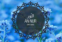 islamic surah
