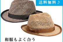 京都撮影サンプル衣装