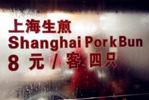 Eating in Shanghai / Foodeverywhere ventures into Shanghai Food