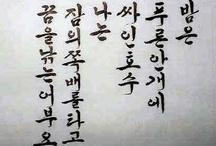 k-alligraphy